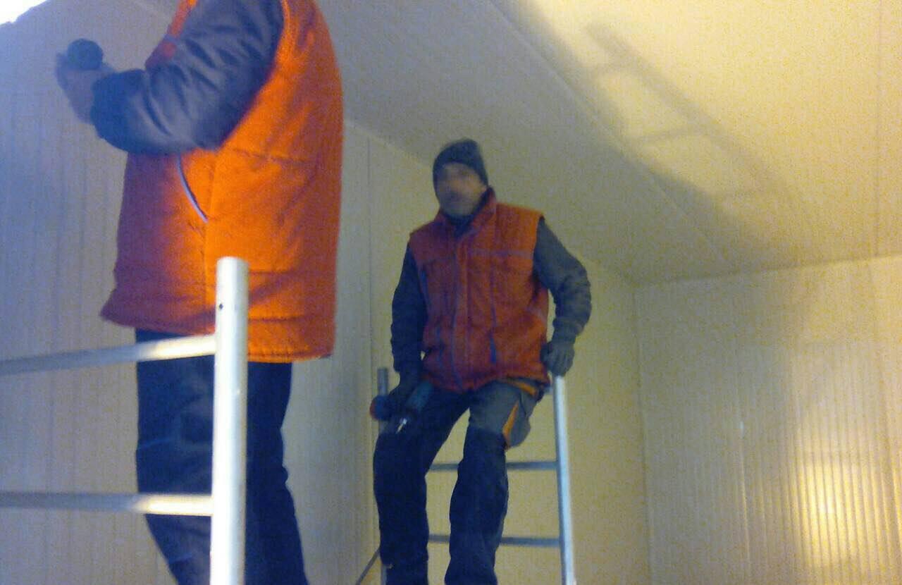 Hladnjača Novi Pazar - 1